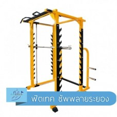 PRO-06 Smith machine
