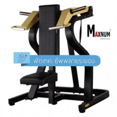 MA- 935 PL :SHOULDER PRESS