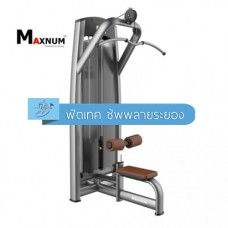 MA-A 812 S :Lat Machine