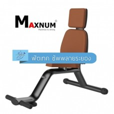 MAXNUM MA-A 821 F-Upright Bench