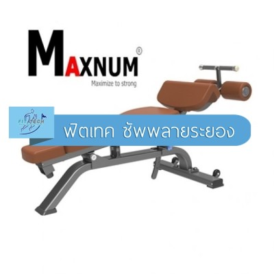 Adjustable Decline Bench MA-1037 F