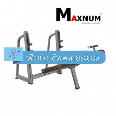 Olympic Decline Bench MA-B 1041 F