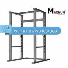 Power Rack MA-B 1048 F