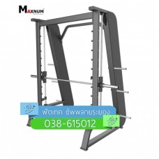 Smith Machine MA-B 1063 F