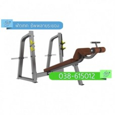 MA-T1041 F : OLYMPIC DECLINE BENCH